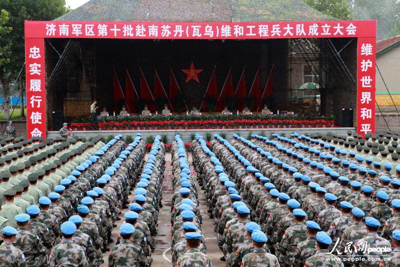 成立大会现场      摄影:王岳勇